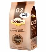 ДеМарко Горячий шоколад DeMarco 02 в гранулах 1000 гр