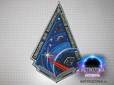 Эмблема 45 экспедиции к МКС