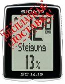 Велокомпьютер SIGMA, BC 14.16 (проводной)