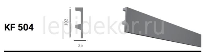 Потолочный плинтус для скрытого освещения Tesori Карниз KF 504 (2,0м)