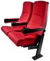 Кресло для кинотеатров DREXLER LS-10603C