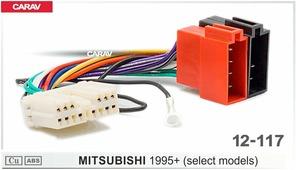 Переходник для подключения магнитолы CARAV 12-117 - Штатный ISO MITSUBISHI 1995+