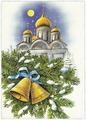"""Открытка (открытое письмо) """"С Новым Годом и Рождеством!"""" худ. Куртенко 1991 K320413"""