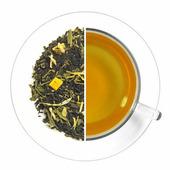 Чай черный с добавками Ледяной Лимон (50 гр)