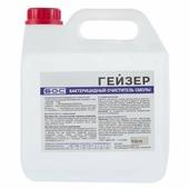 БОС (бактерицидный очиститель смолы) канистра 3 л.