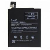 Аккумулятор для телефона Battery BM46 4050mAh Xiaomi Redmi Note 3/Redmi Note 3 Pro