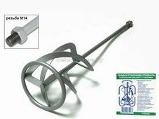 Насадка для миксера правосторонняя (тяж. растворы, известь, цемент, бетон) М14 Фиолент