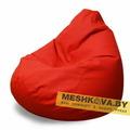 Кресло Груша Красная (Размер-M)