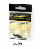 Обжимная трубка Akara Cooper Single Sleeve 1,2 10шт