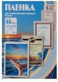 Пленка для ламинирования Office Kit (PLP111*154/80)