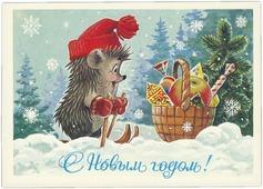 """Открытка (открытое письмо) """"С Новым Годом"""" худ. Зарубин 1985 T330421"""