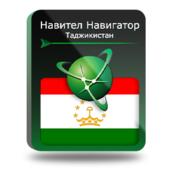 Navitel Навител Навигатор. Таджикистан (NNTJK)