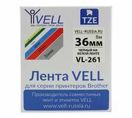 Лента Vell VL-261 (Brother TZE-261, 36 мм, черный на белом) для PT9700/P900W {Vell261}