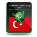 Navitel Навител Навигатор. Турция (NNTUR)