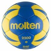 Мяч гандбольный Molten H2X2200BY
