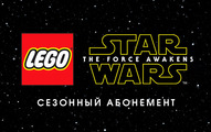 Warner Brothers LEGO Star Wars: Пробуждение силы Season Pass (WARN_1515)