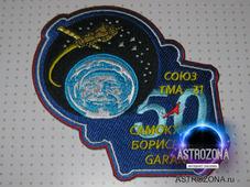 Эмблема Союз ТМА-21