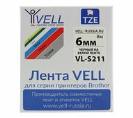 Лента Vell VL-S211 (Brother TZE-S211, 6 мм, черный на белом) для PT 1010/1280/D200/H105/E100/ D600/E300/2700/ P700/E550/...