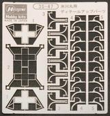 Hasegawa Детали апгрейда и фототравление для Hikawa Maru 1:700