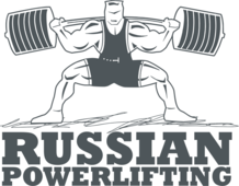 Наклейка на авто Russian Powerlifting 13 см х 10 см