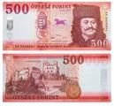 Банкнота Венгрия 500 форинтов 2018 (Pick **) Y320318