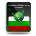 Navitel Навител Навигатор. Болгария (NNBGR)