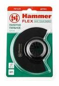 Полотно пильное для МФИ Hammer Flex 220-030 MF-AC 030 сегм.диск, выпукл, 88мм, металл, , шт