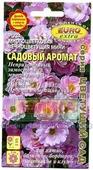 "Семена. Роза ""Садовый аромат"", многоцветковая, смесь, 0.03 грамма"