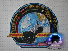 Эмблема Союз ТМА-06М