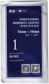 Холдер для банкнот #1 (55х110мм) упаковка 50шт C473801