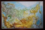 Рельефная карта России Lux в багете, арт. 1649 OffGroup