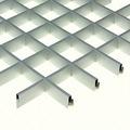 Потолок грильято Люмсвет металлик серебристый 200*200*30 мм