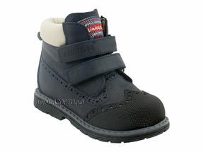 750-31 (26-30) Миниколор Т, ботинки на флисе, т.сер, кожа, 2липы