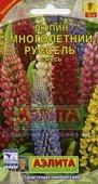 """Семена. Люпин """"Руссель"""", смесь окрасок, многолетник (вес: 0,5 г)"""