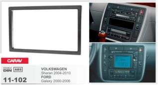 Переходная рамка для установки магнитолы CARAV 11-102 - FORD Galaxy 2000-2006 / VOLKSWAGEN Sharan 2004-2010