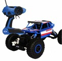 Внедорожник HuangBo Toys 699-85 1:18