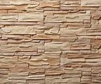 Декоративный искусственный камень Petra Олимпия угловой составной 09П2