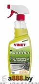 Cредство моющее жидкое универсальное ATAS Vinet 750 мл
