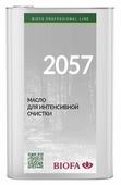 2057 Масло для интенсивной очистки BIOFA (Биофа) - 1 л, Производитель: Biofa