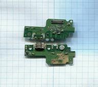 Системный разъем (разъем зарядки) для Huawei Honor 5A с микрофоном