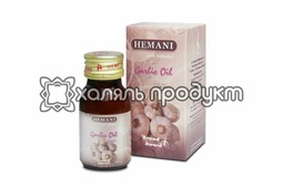 Масло чеснока Hemani / Хемани 30 мл