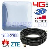 Панельная направленная Антенна 3G / 4G LTE 14-15 дБ (1700-2700 МГц)