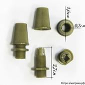 Цанговый зажим для провода,цвет: оливково-зелёный