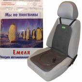 Подогрев сидений Емеля 2 (4х режимный) - Электрогрелка на cиденье и спинку