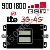 Репитер GSM 3G 4G DCS 900/1800 МГц - усилитель сигнала телефона и Интернета