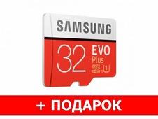 Samsung microSDHC 32GB MB-MC32GA | Карта памяти 32GB для экшн-камер GoPro