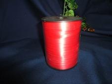 Лента ПП красная 0,5х500м (1шт)