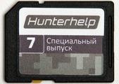 Карта памяти №7. Вся фонотека Hunterhelp. Версия 5