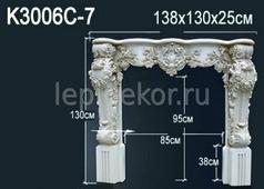 Камин Perfect Портал для камина K3006