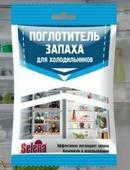 Selena Поглотитель запаха для холодильников 25г БХ-06